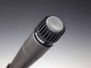 Referenzen und Netzwerken_Mikrofon